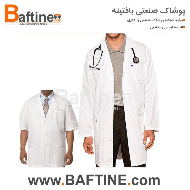 روپوش پزشکی ROP19