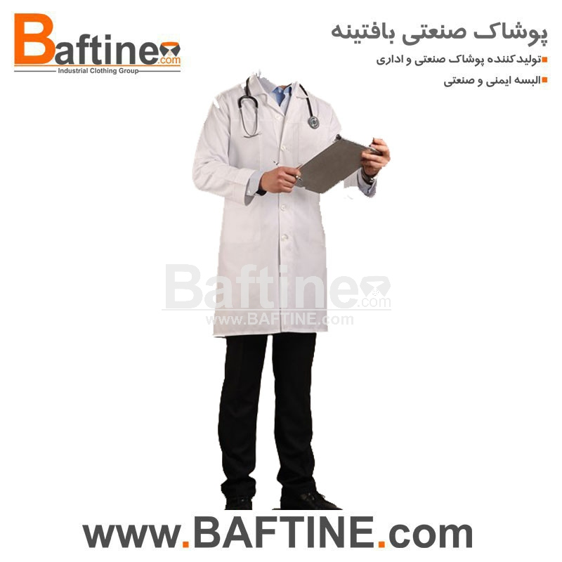 روپوش پزشکی ROP04