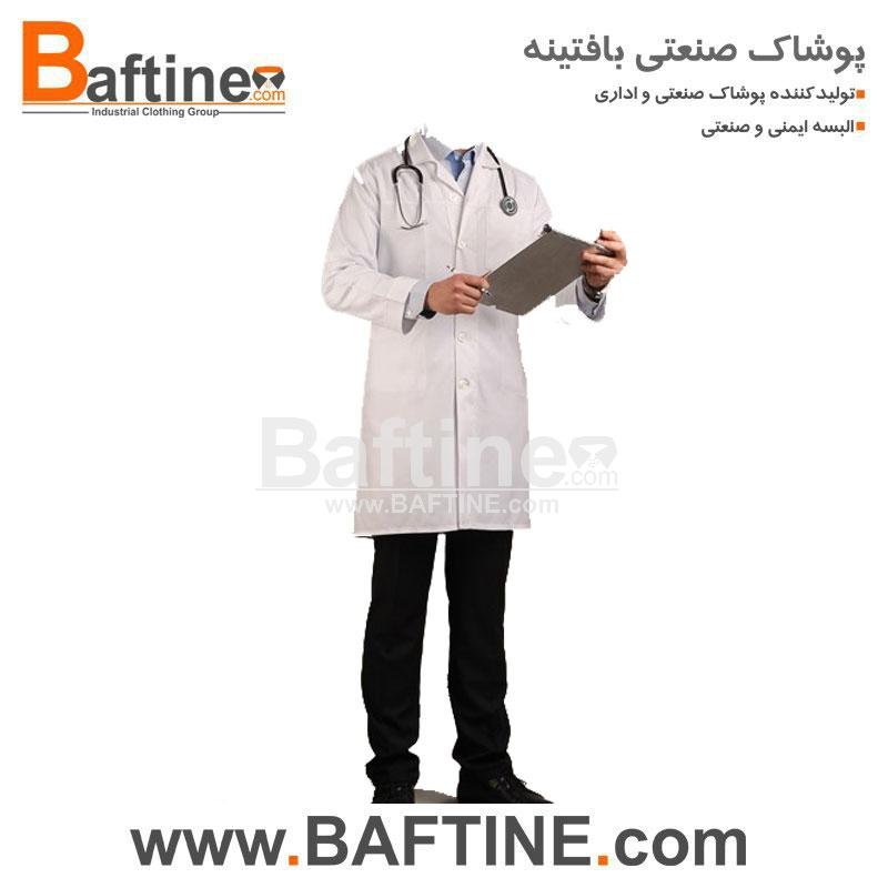 روپوش پزشکی ROP46