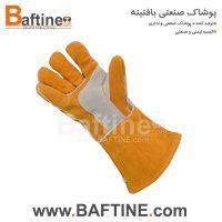 دستکش DSG02