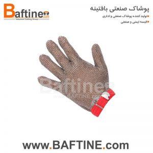 دستکش DSG11