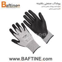 دستکش DSG50