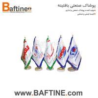 پرچم تشریفات FLG01