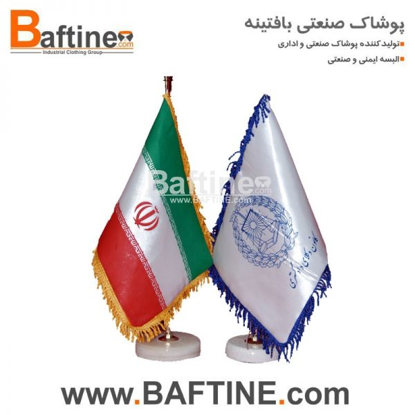 پرچم تشریفات FLG13