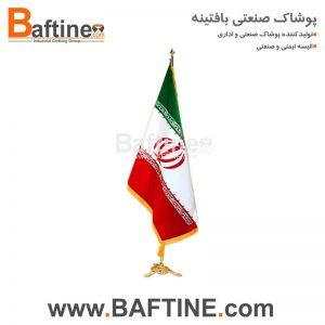 پرچم تشریفات FLG02
