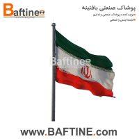 پرچم تشریفات FLG03