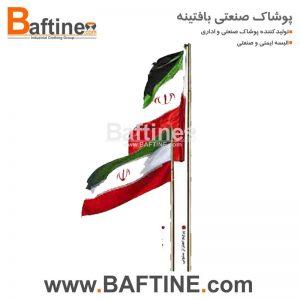 پرچم تشریفات FLG05