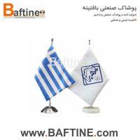 پرچم تشریفات FLG06