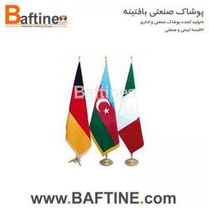 پرچم تشریفات FLG09