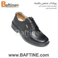 کفش اداری KFE28
