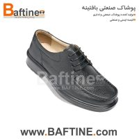 کفش اداری KFE31