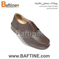 کفش اداری KFE34