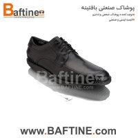 کفش اداری KFE39
