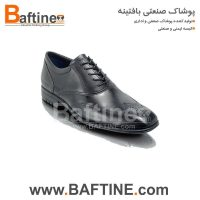 کفش اداری KFE40