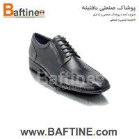 کفش اداری KFE41