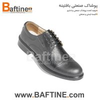 کفش اداری KFE45