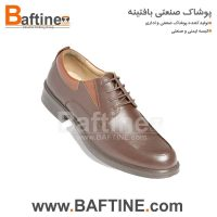 کفش اداری KFE43