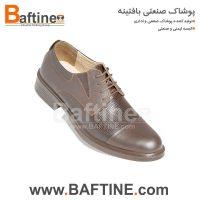 کفش اداری KFE49