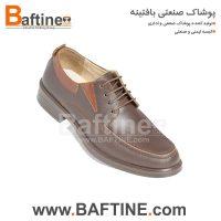 کفش اداری KFE52