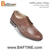 کفش اداری KFE57
