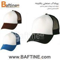 کلاه تبلیغاتی KLT21