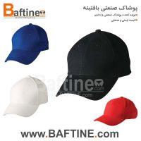 کلاه تبلیغاتی KLT23