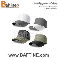 کلاه تبلیغاتی KLT26