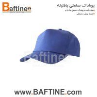 کلاه تبلیغاتی KLT28