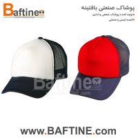 کلاه تبلیغاتی KLT29