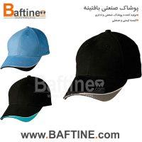 کلاه تبلیغاتی KLT32