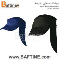 کلاه تبلیغاتی KLT33