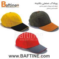 کلاه تبلیغاتی KLT34