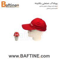 کلاه تبلیغاتی KLT36