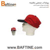 کلاه تبلیغاتی KLT37