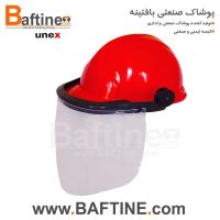 کلاه ایمنی KLE38