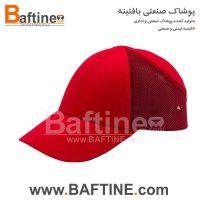 کلاه ایمنی KLE22