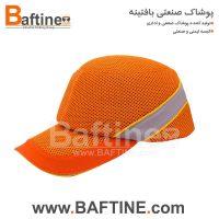 کلاه ایمنی KLE25