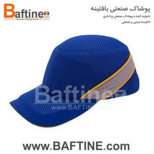کلاه ایمنی KLE24