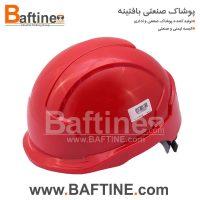 کلاه ایمنی KLE26