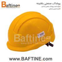 کلاه ایمنی KLE27