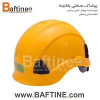 کلاه ایمنی KLE28