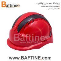 کلاه ایمنی KLE32