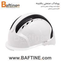 کلاه ایمنی KLE33