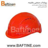 کلاه ایمنی KLE35
