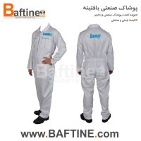 لباس کار یکسره LKY28
