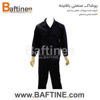 لباس کار یکسره LKY45
