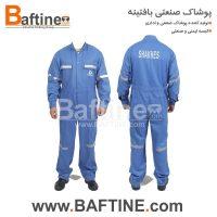 لباس کار یکسره LKY52