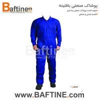 لباس کار یکسره LKY55