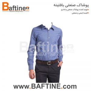 پیراهن فرم اداری PFE102
