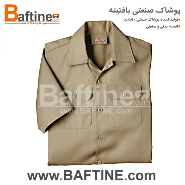 پیراهن فرم اداری PFE104